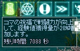 d0066788_1126512.jpg