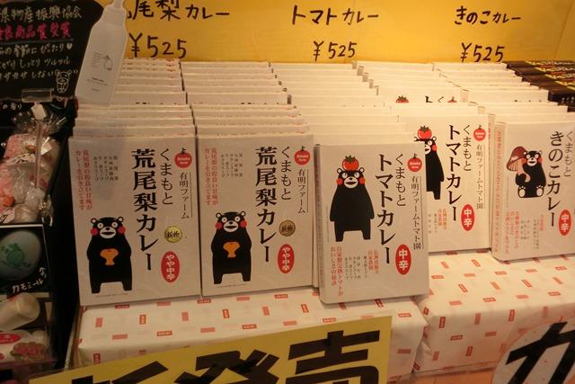 くまモンとANA熊本空港で元気をもらう、くまモンと出会う旅熊本は楽しい、ソチ冬季オリンピックとくまモン_d0181492_2221411.jpg