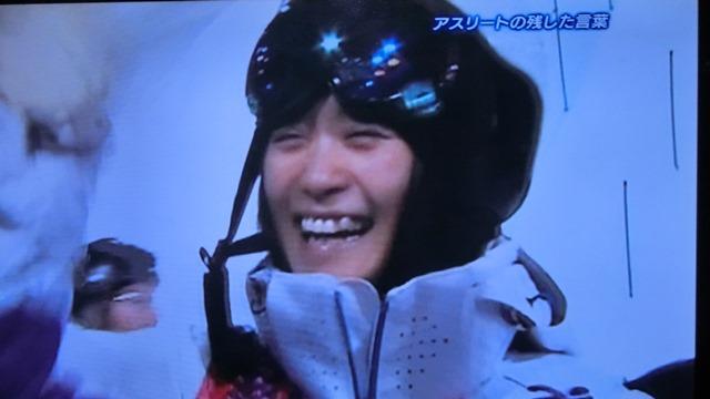 ソチの空に輝く日本のアスリート達、ソチ冬季オリンピック閉会、ソチ五輪で山村愛子選手が教えてくれたもの_d0181492_22351442.jpg