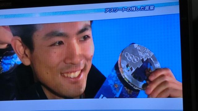 ソチの空に輝く日本のアスリート達、ソチ冬季オリンピック閉会、ソチ五輪で山村愛子選手が教えてくれたもの_d0181492_2235311.jpg