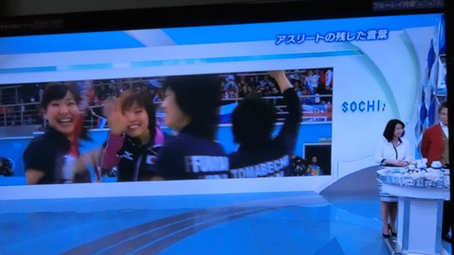 ソチの空に輝く日本のアスリート達、ソチ冬季オリンピック閉会、ソチ五輪で山村愛子選手が教えてくれたもの_d0181492_22354150.jpg