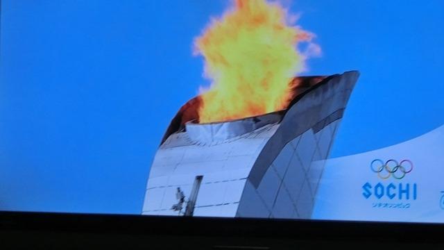 ソチの空に輝く日本のアスリート達、ソチ冬季オリンピック閉会、ソチ五輪で山村愛子選手が教えてくれたもの_d0181492_223621100.jpg