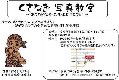 f0138995_1019473.jpg
