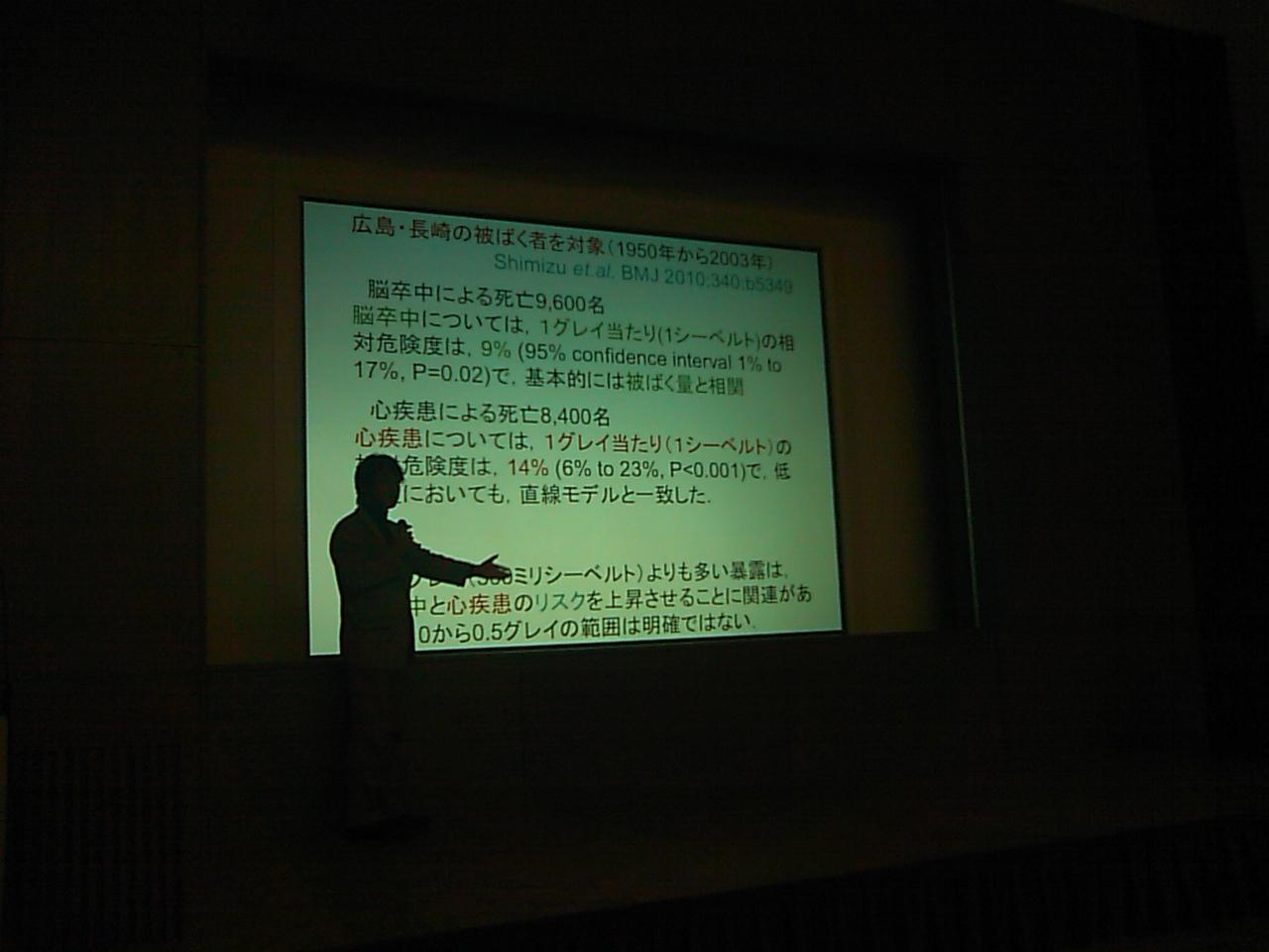 木村真三講演会&たらちね測定報告会_e0068696_2223326.jpg