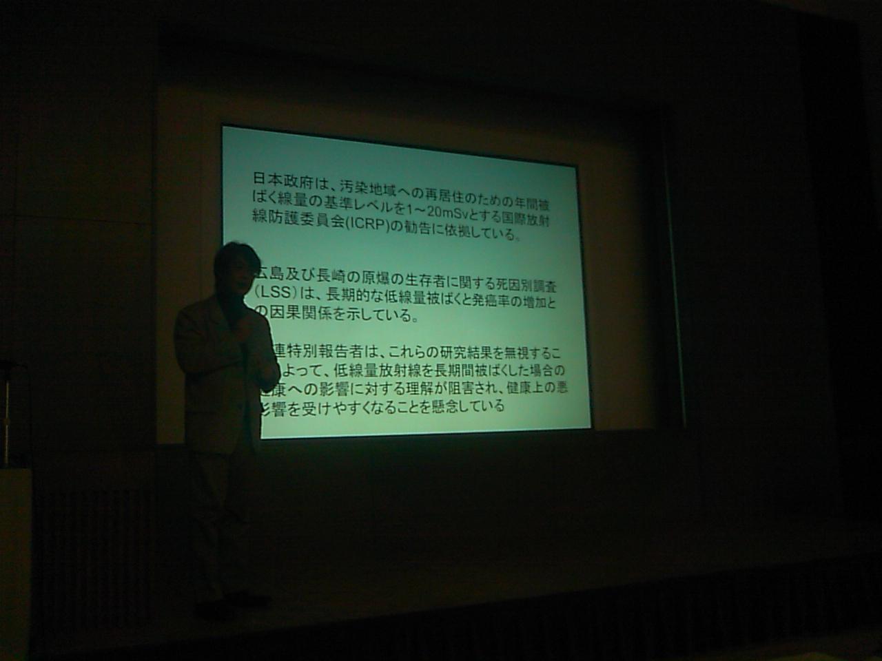 木村真三講演会&たらちね測定報告会_e0068696_22314587.jpg