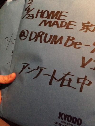 熊本公演十日目無事終了。_f0182998_2153227.jpg