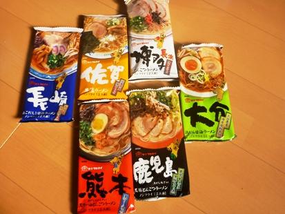 九州ラーメンシリーズ_e0077899_77353.jpg