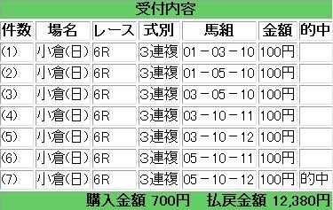 b0096101_011345.jpg