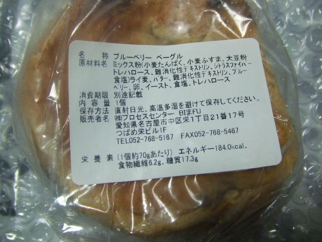 f0076001_20115091.jpg