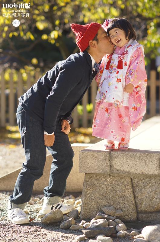 11/18 真清田神社で七五三の出張撮影_a0120304_23243856.jpg