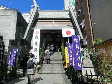 30万突破御礼と「新橋虎ノ門散歩」_c0187004_9394639.jpg