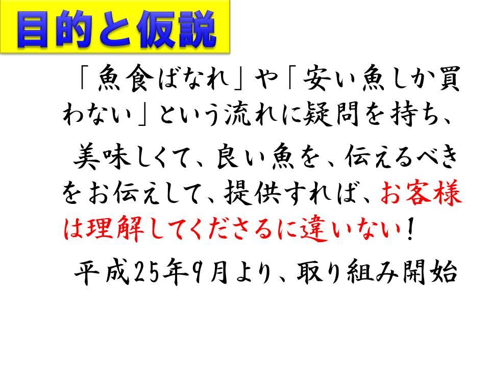 f0070004_13463997.jpg
