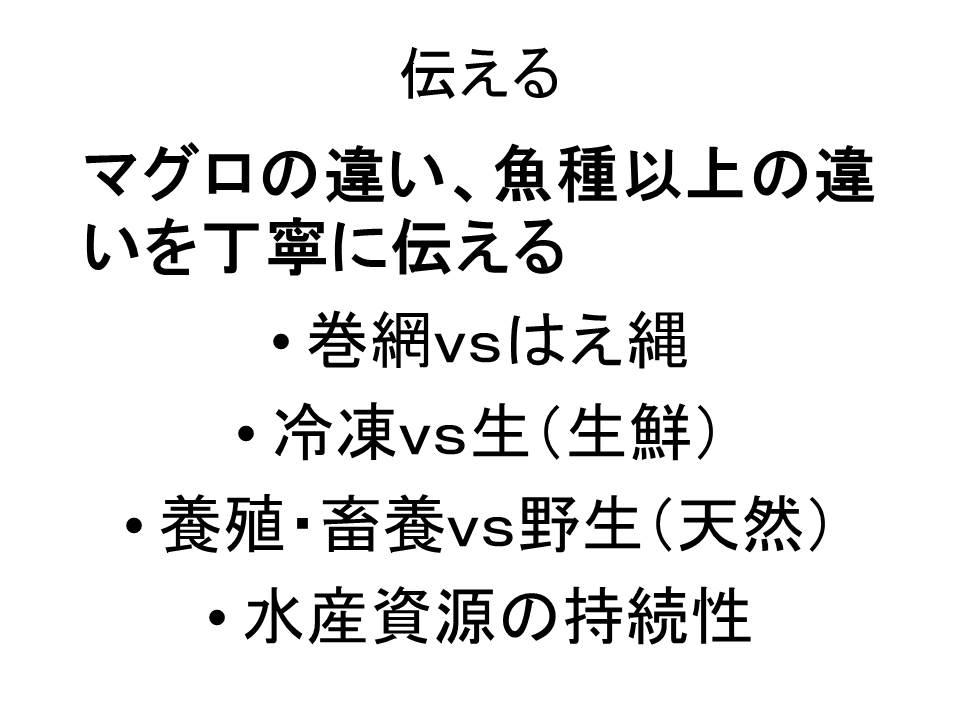 f0070004_1348255.jpg