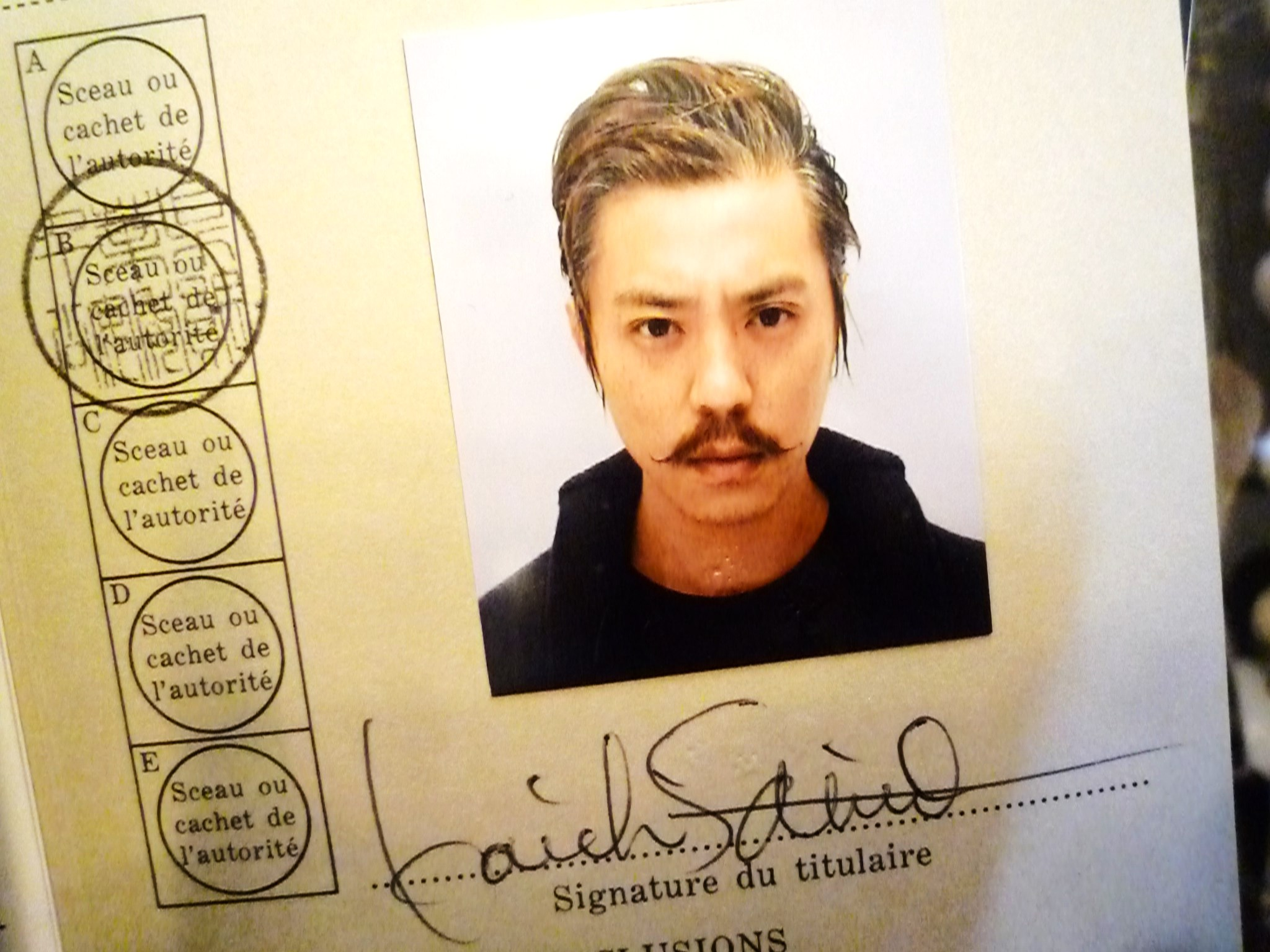 国際運転免許取得なんて簡単ですよ_f0180307_13391907.jpg