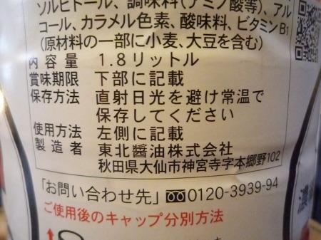 f0180307_17284844.jpg