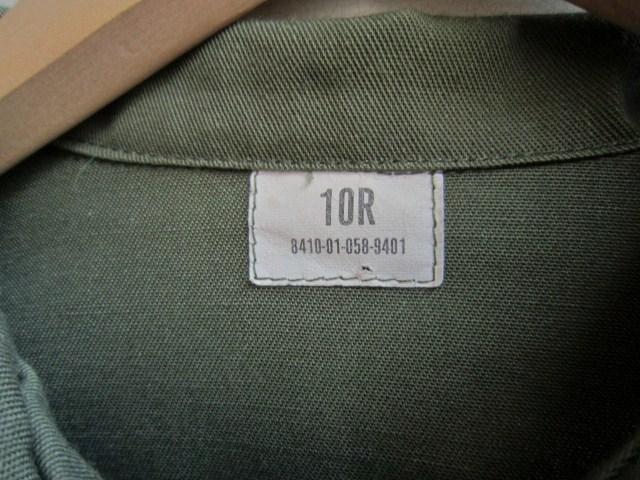 ユーティリティーシャツ_a0182112_193271.jpg
