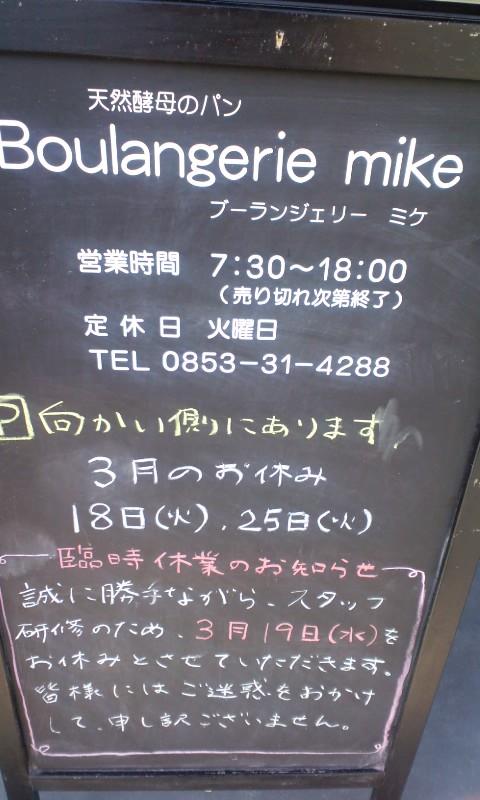 b0075817_971172.jpg