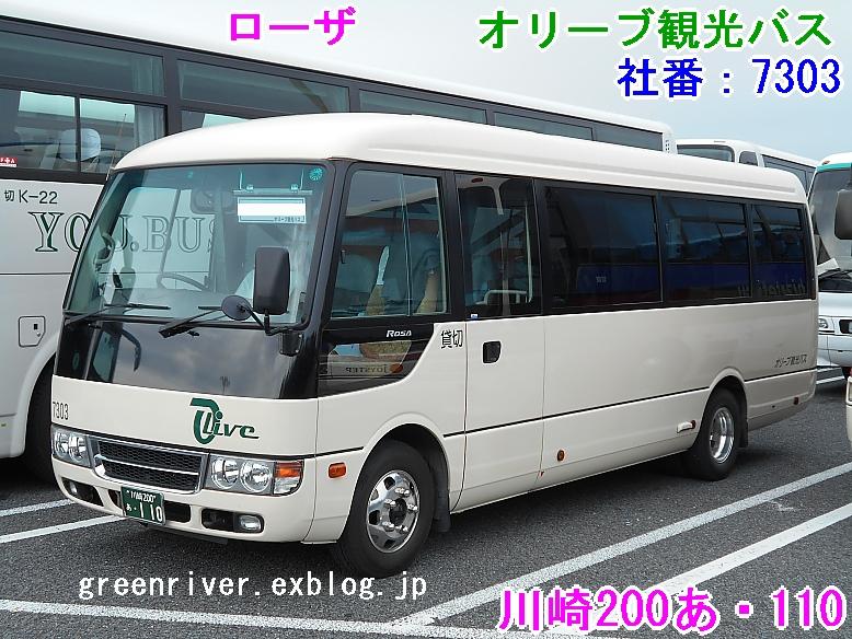 オリーブ観光バス 110_e0004218_2043199.jpg