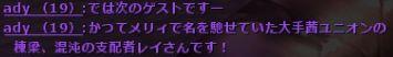 b0236120_22202317.jpg