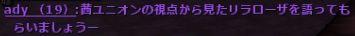 b0236120_22212588.jpg