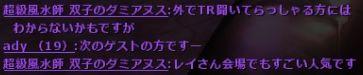 b0236120_2222375.jpg