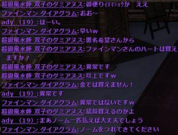 b0236120_223229.jpg