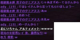b0236120_22455563.jpg
