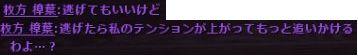 b0236120_2251943.jpg