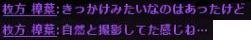 b0236120_2311288.jpg