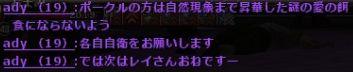 b0236120_2321872.jpg