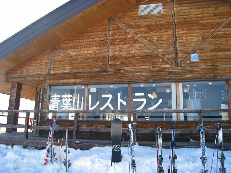 2/24今日のスキー場Scene_a0057828_16323411.jpg