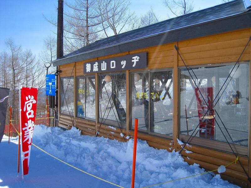2/24今日のスキー場Scene_a0057828_16485244.jpg