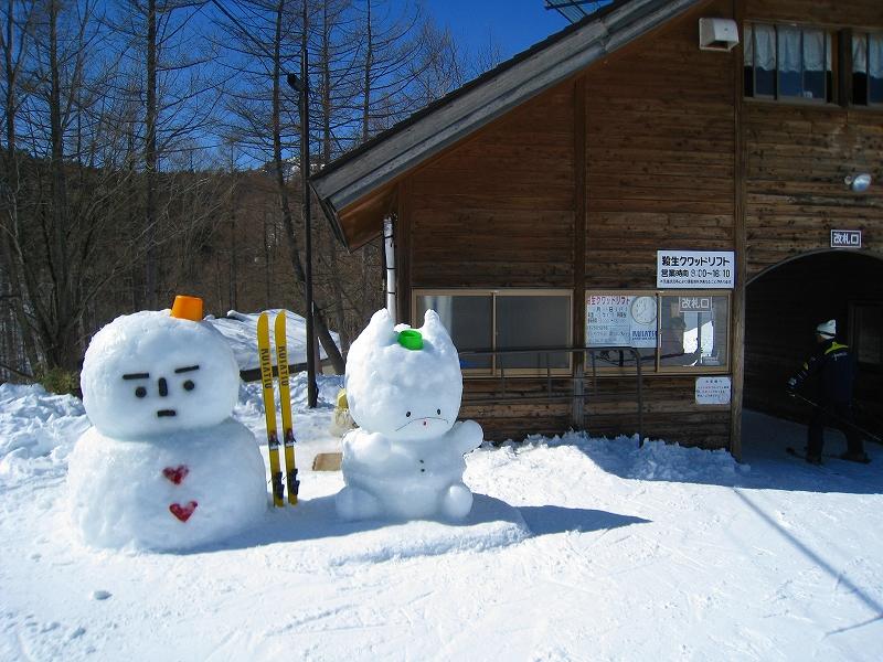 2/24今日のスキー場Scene_a0057828_16512735.jpg