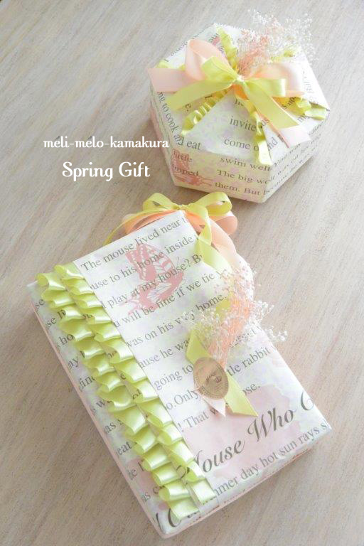 ◆Wrapping*Spring Gift_f0251032_1633496.jpg