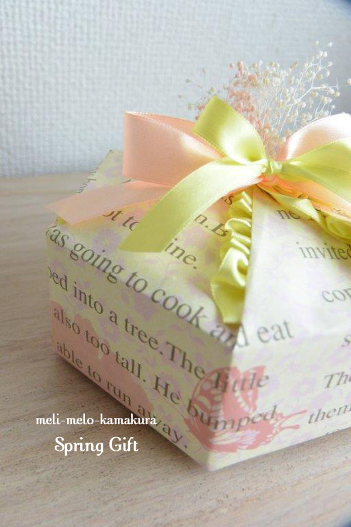 ◆Wrapping*Spring Gift_f0251032_16391921.jpg