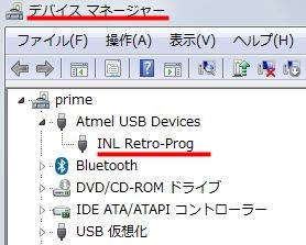[tuto] Inl retro prog C0323442_2145140