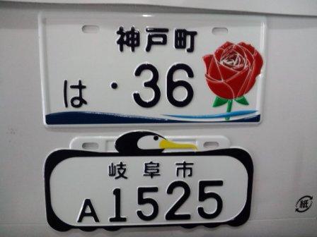 d0035444_1810461.jpg