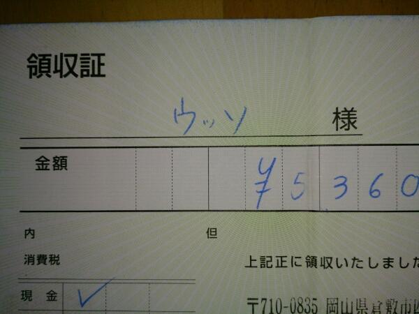 笑える_a0111845_15452443.jpg