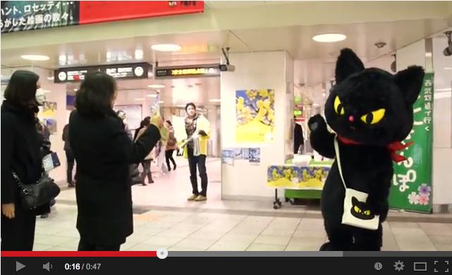 2014年1月29日、西武池袋駅で秩父臘梅キャンペーン_f0193056_16382384.png
