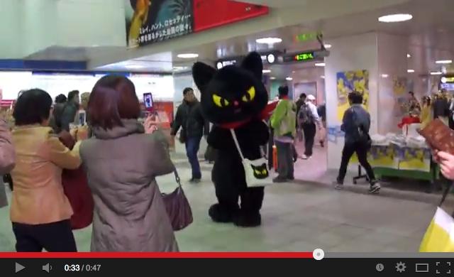 2014年1月29日、西武池袋駅で秩父臘梅キャンペーン_f0193056_16383988.png