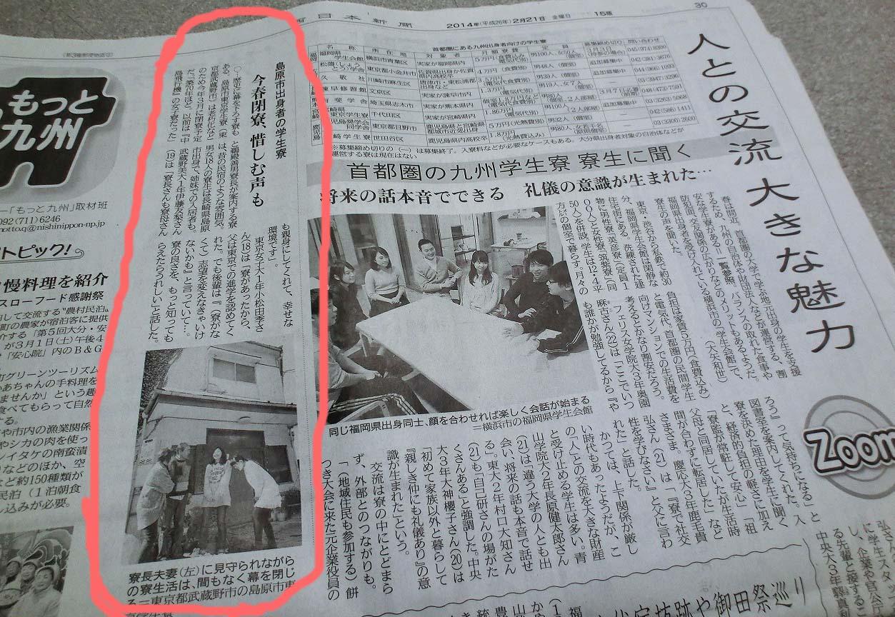 何故、東京か(学生寮)_c0052876_1252855.jpg