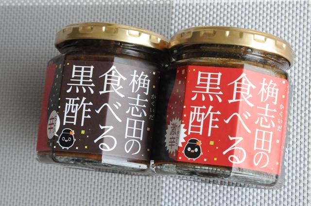美味しいもの色々_c0116778_10501819.jpg