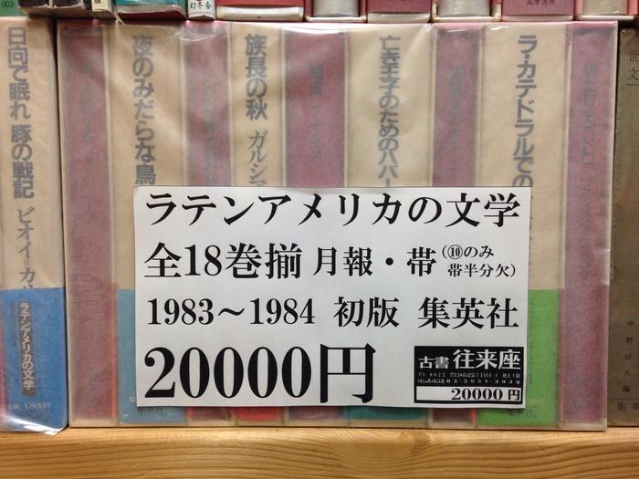 2014/2/23 みみふん うすだ_f0035084_2228684.jpg