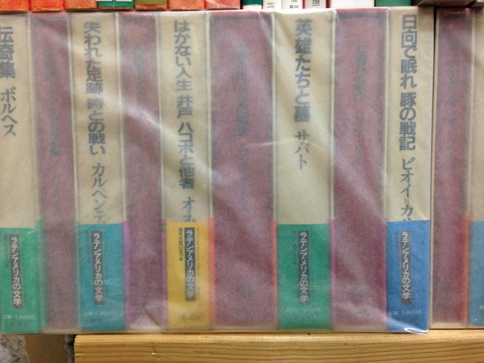 2014/2/23 みみふん うすだ_f0035084_22293052.jpg
