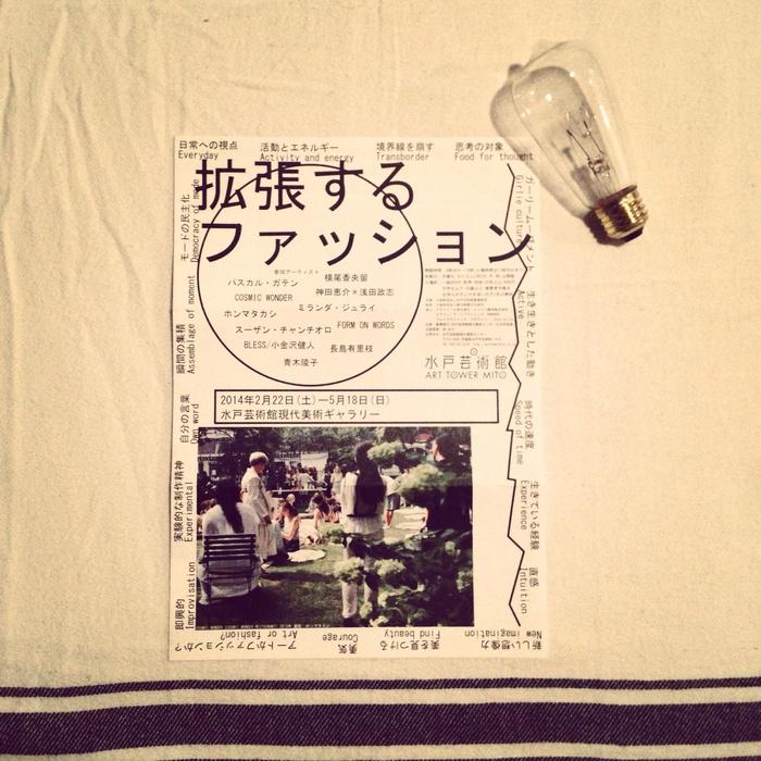 2014/2/23 みみふん うすだ_f0035084_23223455.jpg