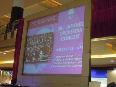 【UUUプロジェクト7日目-2】セブフィルハーモニックオーケストラとUUU、子供達との共演!_e0030586_15335651.jpg