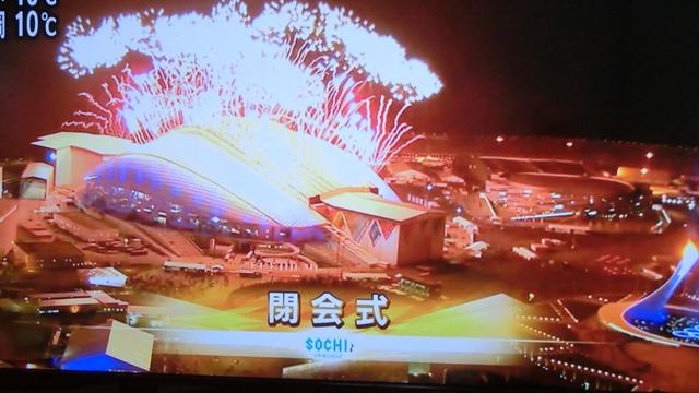 ソチ冬季オリンピック閉幕沢山の感動をありがとう、日本選手の皆様元気をいただきました有難う_d0181492_8401667.jpg