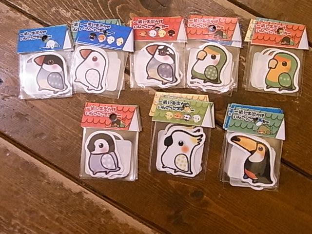 インコと鳥の雑貨展、たっぷりまたまたお届けしました!_d0322493_0361016.jpg