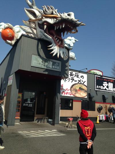 熊本裕一。_f0182998_21224660.jpg
