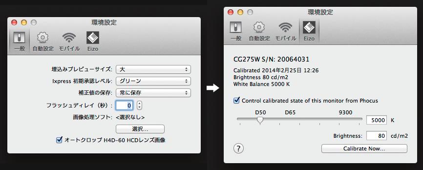 f0274403_18174473.jpg